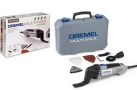 Инструмент Dremel Multi-Max MM20-1/9